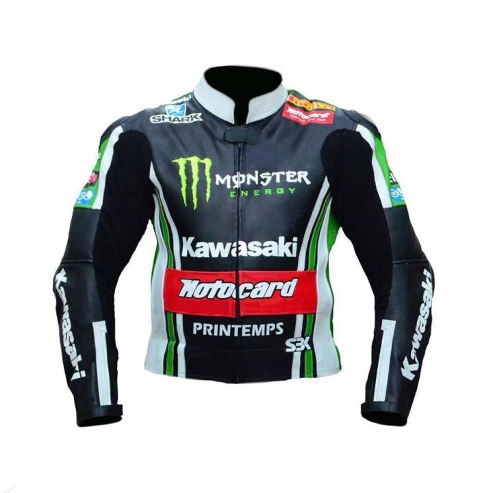 Kawasaki Motorbike Leather Jacket
